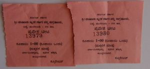 mangalore museum tickets