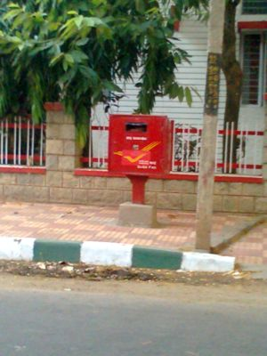 post-box-in-front-of-post-office.jpg